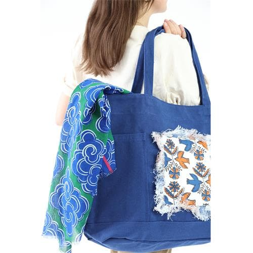 Sadhi Bag